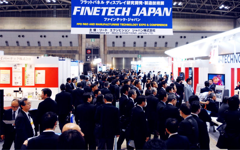 Visit us at Finetech Japan from 8th - 10th April 2015