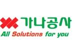 Gana co., Ltd